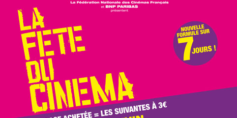 fete cinema thumb