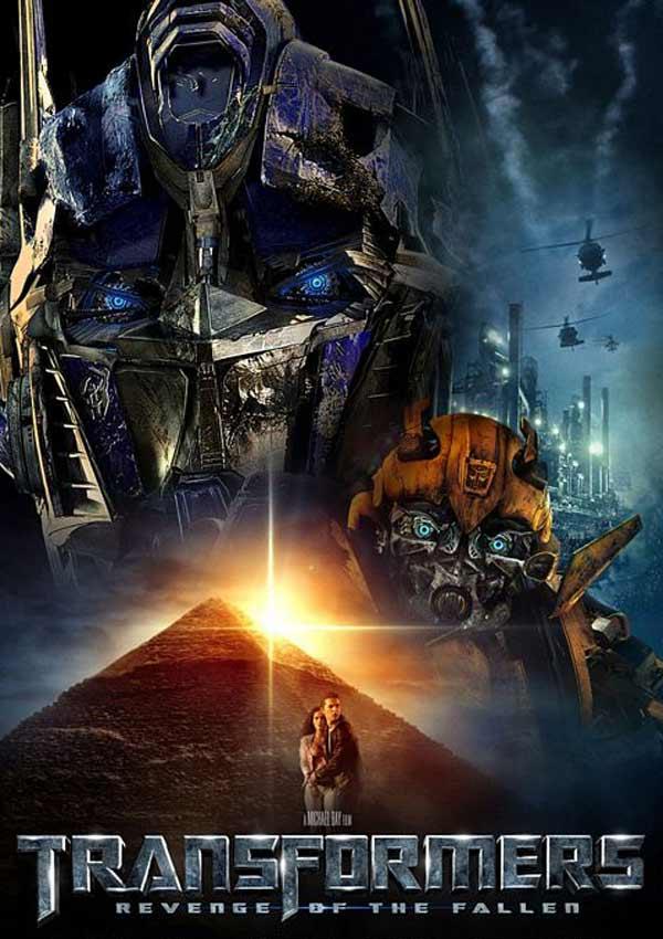 transformers2 us