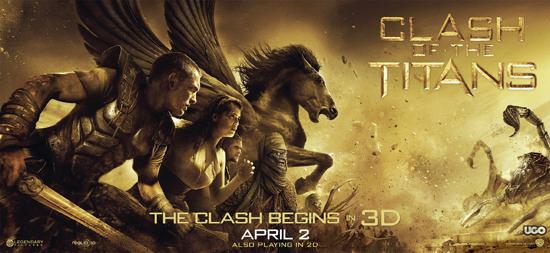 Choc des Titans, promo dvd réalité augmentée