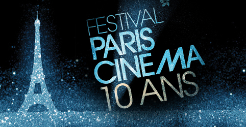 festival paris cinema